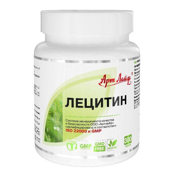 лецитин артлайф в порошке