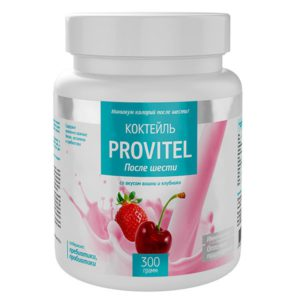 протеиновый коктейль провитель