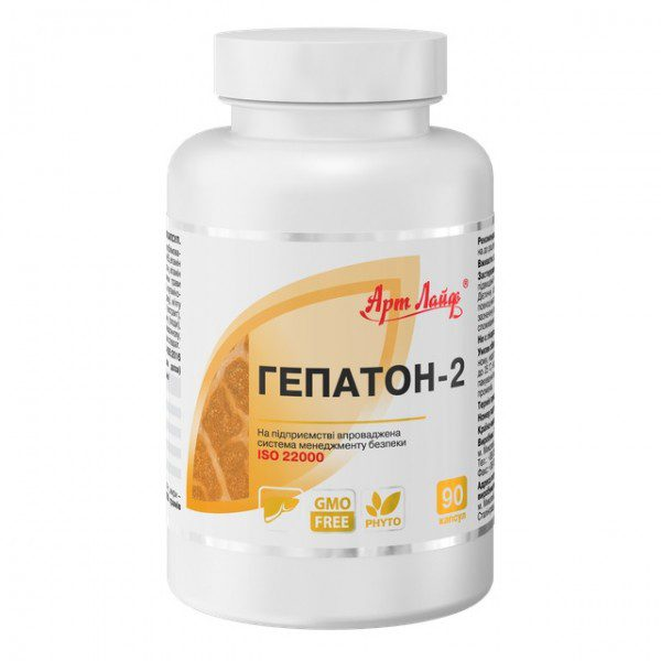 Гепатон-2 артлайф