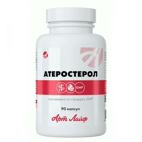 aterosterol-new