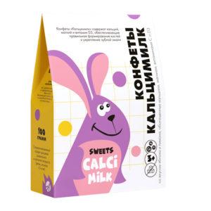 конфеты для детей с кальцием