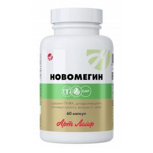витамины омега-3