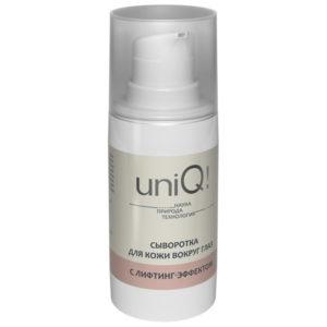 Сыворотка для кожи вокруг глаз uniQ!