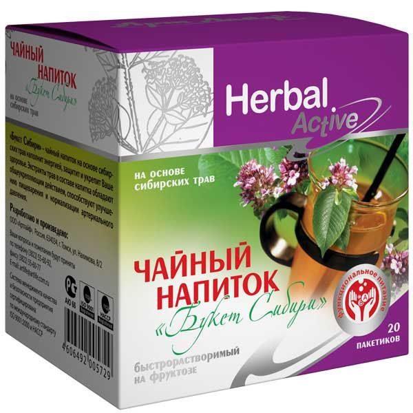 букет Сибири артлайф