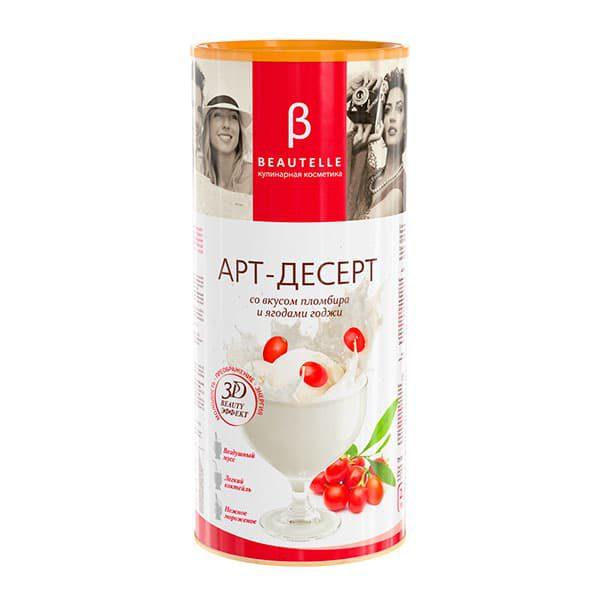Арт-десерт БЬЮТЕЛЬ артлайф