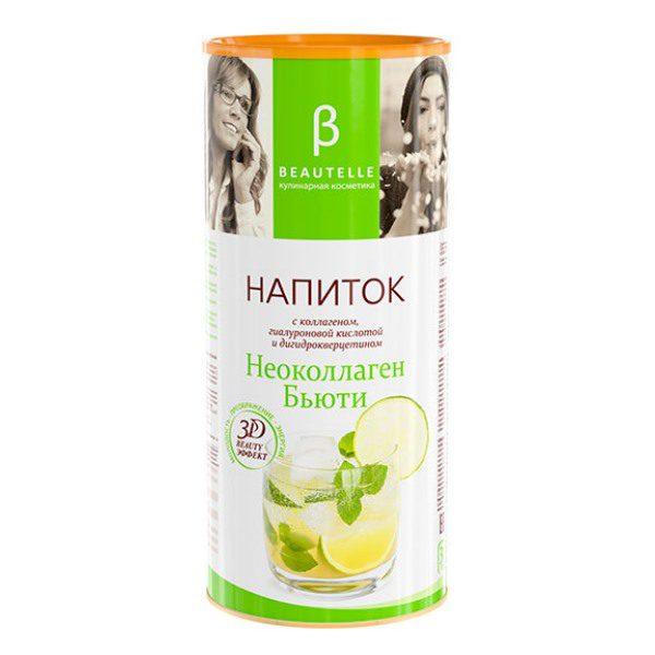 Напиток НЕОКОЛЛАГЕН БЬЮТИ артлайф
