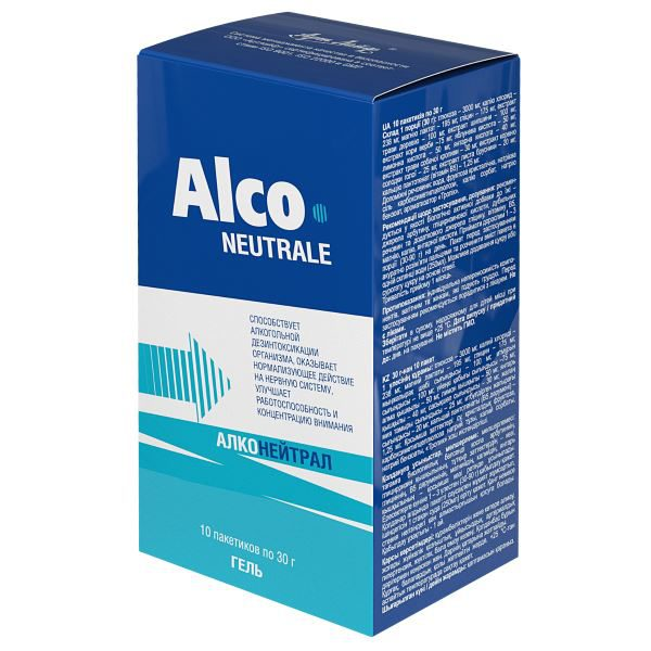 Алконейтрал артлайф упаковка